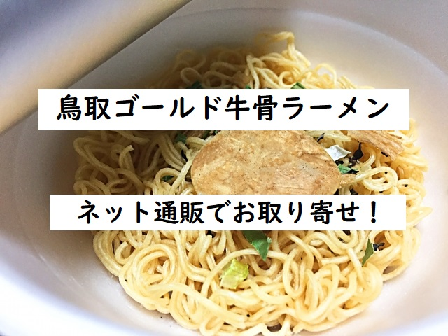カップ 麺 金曜日 ざわつく