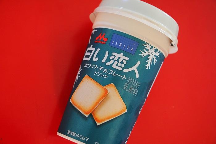恋人 ドリンク 白い ホワイト チョコレート